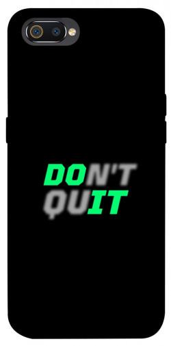 Чехол itsPrint Don't quit для Realme C2