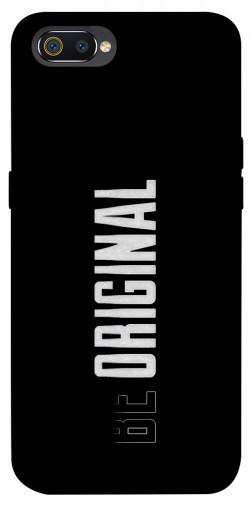 Чехол itsPrint Be original для Realme C2