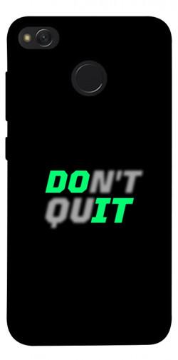 Чехол itsPrint Don't quit для Xiaomi Redmi 4X