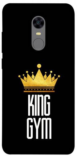 Чехол itsPrint King gym для Xiaomi Redmi 5 Plus / Redmi Note 5 (Single Camera)