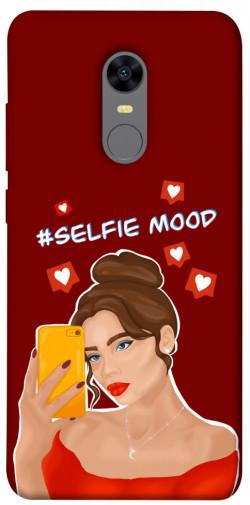 Чехол itsPrint Selfie mood для Xiaomi Redmi 5 Plus / Redmi Note 5 (Single Camera)
