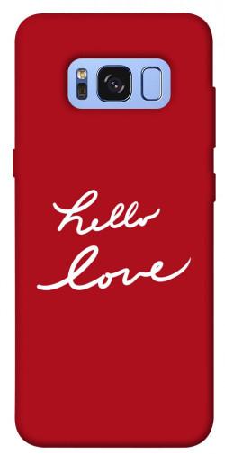 Чехол iPrint Hello love для Samsung G950 Galaxy S8