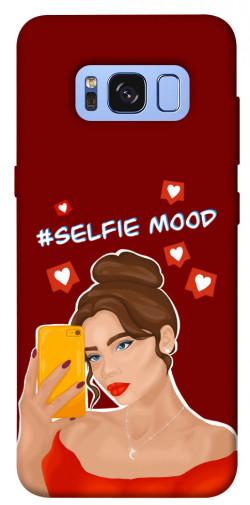 Чехол itsPrint Selfie mood для Samsung G950 Galaxy S8
