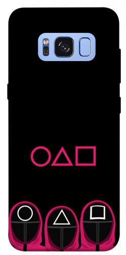 Чехол itsPrint Squid Game picture 5 для Samsung G950 Galaxy S8