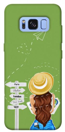 Чехол itsPrint Travel girl для Samsung G950 Galaxy S8