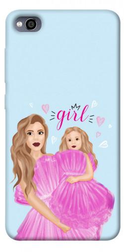 Чехол itsPrint Girls couple look для Xiaomi Redmi 4a
