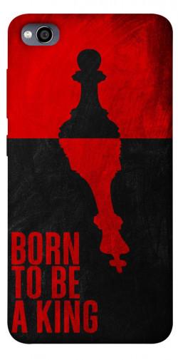 Чехол itsPrint Born to be a king для Xiaomi Redmi 4a