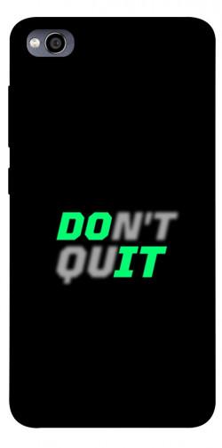 Чехол itsPrint Don't quit для Xiaomi Redmi 4a