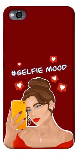 Чехол itsPrint Selfie mood для Xiaomi Redmi 4a