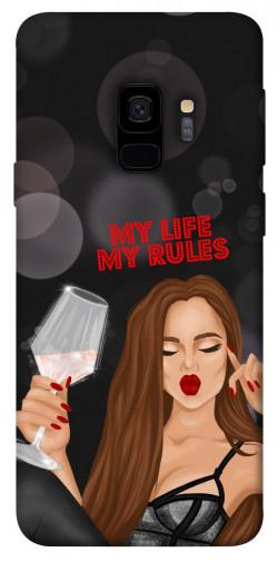 Чехол itsPrint My life my rules для Samsung Galaxy S9