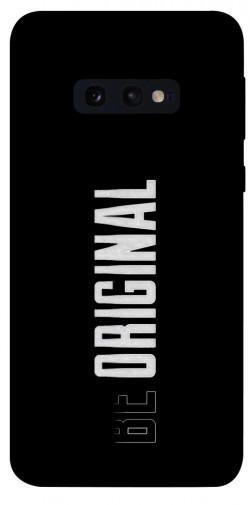 Чехол itsPrint Be original для Samsung Galaxy S10e