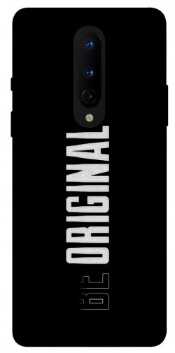 Чехол itsPrint Be original для OnePlus 8