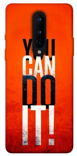 Чехол itsPrint You can do it для OnePlus 8