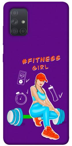Чехол itsPrint Fitness girl для Samsung Galaxy A71