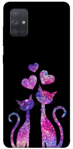 Чехол iPrint Космические коты для Samsung Galaxy A71