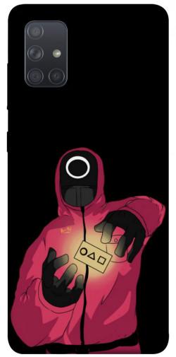 Чехол itsPrint Squid Game picture 9 для Samsung Galaxy A71