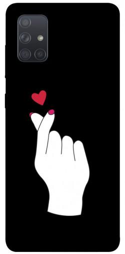 Чехол iPrint Сердце в руке для Samsung Galaxy A71