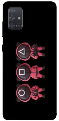 Чехол itsPrint Squid Game picture 6 для Samsung Galaxy A71