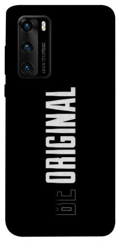 Чехол itsPrint Be original для Huawei P40