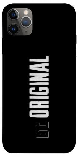 "Чехол itsPrint Be original для Apple iPhone 12 Pro (6.1"")"