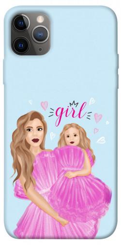 "Чехол itsPrint Girls couple look для Apple iPhone 12 Pro (6.1"")"