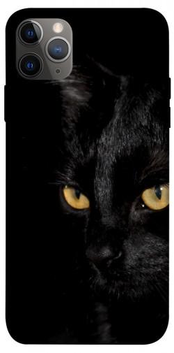 """Чехол itsPrint Черный кот для Apple iPhone 12 Pro (6.1"""")"""