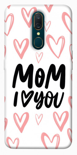Чехол iPrint I love you Mom для OPPO F11 / A9 / A9X