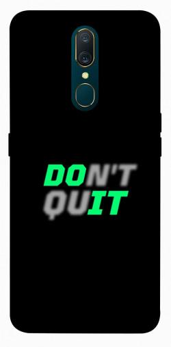 Чехол itsPrint Don't quit для OPPO F11 / A9 / A9X