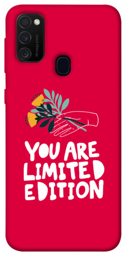 Чехол iPrint You are limited edition для Samsung Galaxy M30s / M21