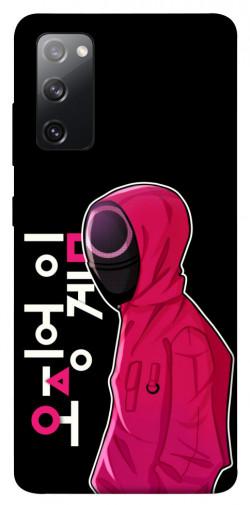 Чехол itsPrint Squid Game picture 7 для Samsung Galaxy S20 FE