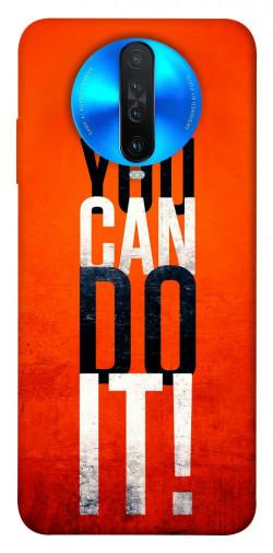 Чехол itsPrint You can do it для Xiaomi Redmi K30