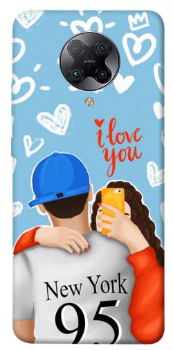 Чехол itsPrint Forever end ever для Xiaomi Redmi K30 Pro / Poco F2 Pro