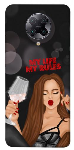 Чехол itsPrint My life my rules для Xiaomi Redmi K30 Pro / Poco F2 Pro