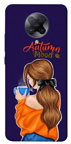 Чехол itsPrint Autumn mood для Xiaomi Redmi K30 Pro / Poco F2 Pro