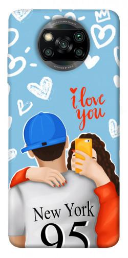 Чехол itsPrint Forever end ever для Xiaomi Poco X3 NFC