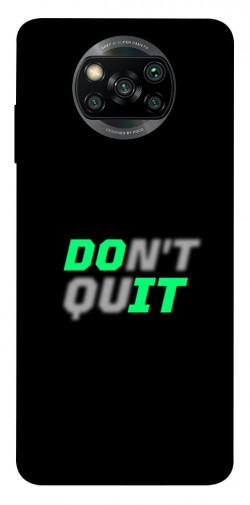 Чехол itsPrint Don't quit для Xiaomi Poco X3 NFC
