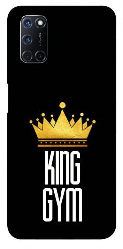 Чехол itsPrint King gym для Oppo A52 / A72 / A92