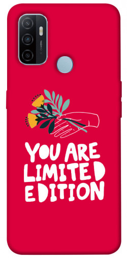 Чехол iPrint You are limited edition для Oppo A53 / A32 / A33