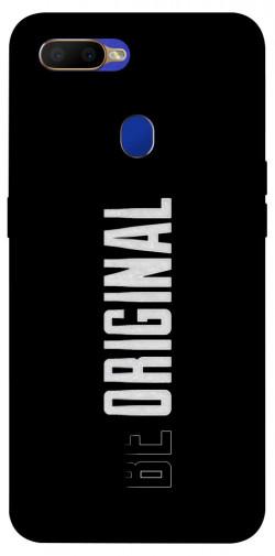 Чехол itsPrint Be original для Oppo A5s / Oppo A12