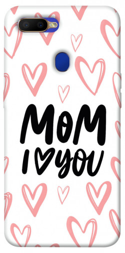 Чехол iPrint I love you Mom для Oppo A5s / Oppo A12
