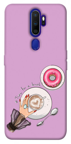 Чехол itsPrint Time for a break для Oppo A5 (2020) / Oppo A9 (2020)