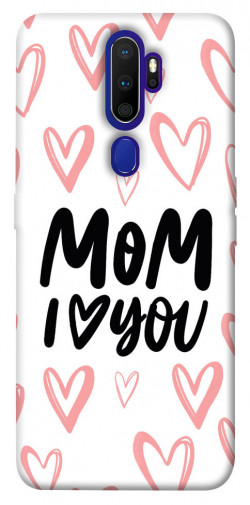 Чехол iPrint I love you Mom для Oppo A5 (2020) / Oppo A9 (2020)