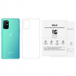 Защитная гидрогелевая пленка SKLO (тыл) (тех.пак) для OnePlus Nord N100