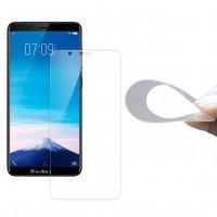 Защитная пленка 2.5D Nano (без упаковки) для Xiaomi Redmi 7A