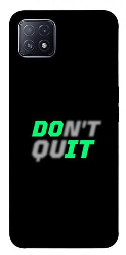 Чехол itsPrint Don't quit для Oppo A73