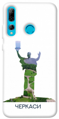 Чехол itsPrint Черкаси для Huawei P Smart+ 2019