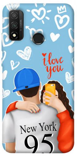 Чехол itsPrint Forever end ever для Huawei P Smart (2020)
