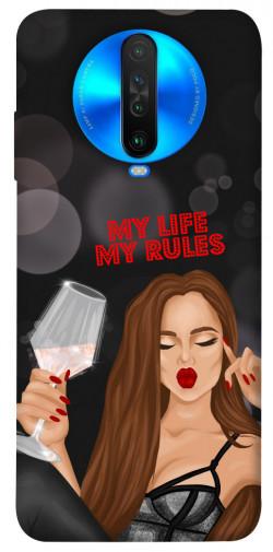 Чехол itsPrint My life my rules для Xiaomi Poco X2