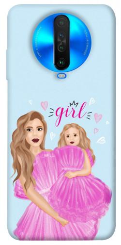 Чехол itsPrint Girls couple look для Xiaomi Poco X2
