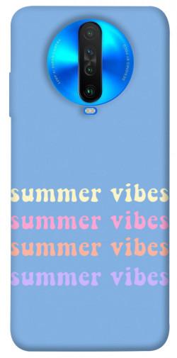 Чехол itsPrint Summer vibes для Xiaomi Poco X2